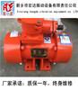 BDZ-40-6防爆型振动电机/3kw卧式防爆振动电机