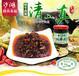 供应沙湖牦牛肉酱拌面拌饭牛肉辣酱下饭调味酱清真辣椒酱类调料170g