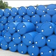 个旧200公斤大蓝桶塑料桶皮重9公斤20年企业保证图片