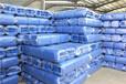 玉溪20年企业保证200升PE塑料桶化工包装桶危险品包装桶