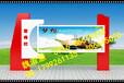 秦皇岛公告栏,阅报栏,导视牌,广告牌,标牌,候车厅,公交车站台,滚动灯箱,路名牌