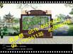 沧州宣传栏橱窗公告栏,阅报栏,导视牌,广告牌,标牌,候车厅,公交车站台,滚动灯箱,路名牌