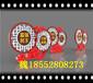 包头社会主义价值观标牌专业生产标牌1.22.4米
