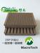 户外地板木塑地板,塑木地板,塑木地板厂家批发