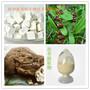 茯苓提取物茯苓粉茯苓多糖30%图片