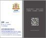 掛燙機出口CEROHSFCC辦理實驗室深圳華晟歐檢測