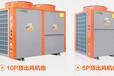 惠州科信空氣能熱泵3匹5匹10匹價格報價