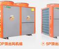 湖南永州空气能热水器厂家直销