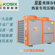 东莞空气能热泵3匹5匹10匹20匹批发