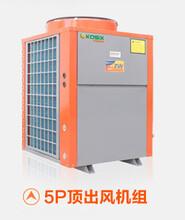 梧州空气能热水器3匹5匹10匹价格图片