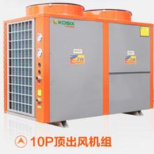 柳州300人工厂用空气能热水器安装