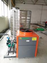 柳州空气能热水器维修(所有品牌)