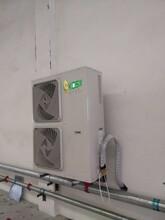 贵州兴义学校空气能热水工程报价