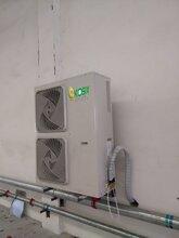 厂家供应北京空气源热泵OEM代工生产加工