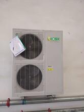 鹿寨工厂用空气能热水器专业设计安装