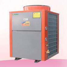 厂家供应空气能热泵采暖机地暖机热水机OEM代工生产