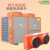 成都中药材隧道式烘干机超节能环保烘干机