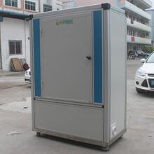 红枣热泵烘干机烘干设备先进节能安全品质好图片