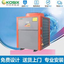 惠州300-500人工厂空气源热泵热水器