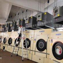 洗衣房烘干机空气能热泵酒店床上用品干衣机浴巾干燥设备定制