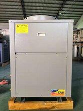 科信5匹空气能热水器商用工程机厂家直销1台可发