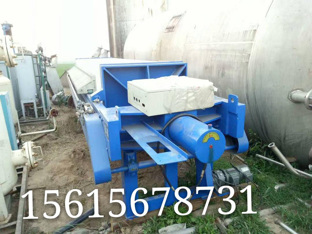 江苏无锡大庆槽型混合机/槽型混合机价格 - 中国供应商