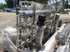 供应处理二手单级反渗透、双级反渗透、1吨--40吨型号齐全