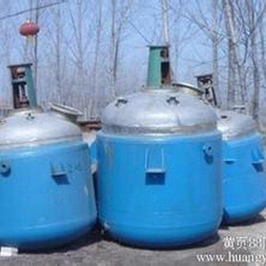 閑置二手攪拌罐,1噸-20噸不銹鋼攪拌罐