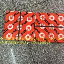 天津回收数控刀具数控刀片伊斯卡数控刀具进口轴承