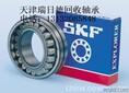 天津回收轴承库存积压轴承二手轴承新旧轴承