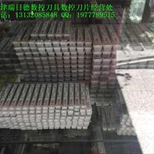 天津回收数控刀片山特伊斯卡数控刀具天津数控刀具刀片轴承回收中心