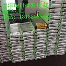 天津东丽军粮城数控刀具数控刀片回收高价回收进口轴承量具