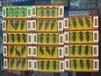 江陰數控刀具數控刀片回收宜興回收數控刀片山特伊斯卡絲錐絲攻