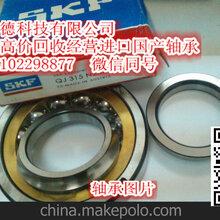 A天津最高价回收那种进口国产轴承,轴承回收图片