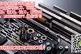广州高价回收数控刀具刀片钻头丝锥轴承