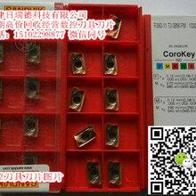 珠海高价回收数控刀具数控刀片钻头