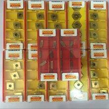 A天津最高价回收数控刀具刀片钻头丝锥铣刀量具轴承图片