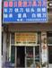天津津鑫公司最高价回收数控刀具数控刀片钻头丝锥