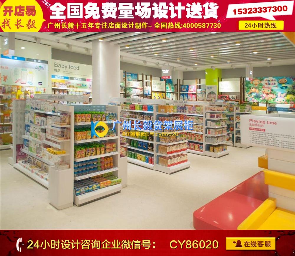 儿童玩具店装修图片玩具店效果图h24