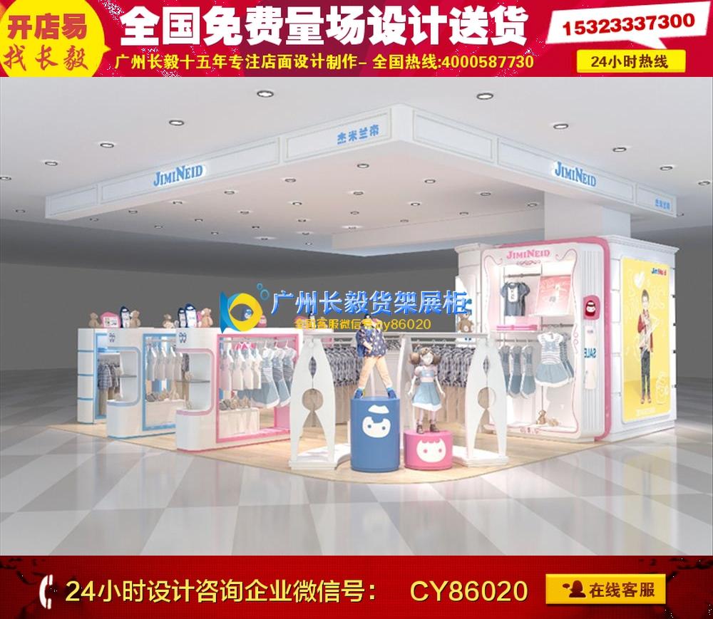 韓國童裝店裝修圖片童裝店個性裝修h79