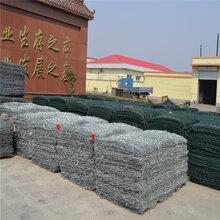 厂家直销多种规格石笼网格宾网雷诺护垫减少水分流失河道河岸固土防护