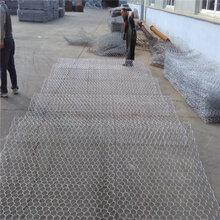 批发现货镀锌石笼网pvc格宾网雷诺护垫边坡防护减少水分流失