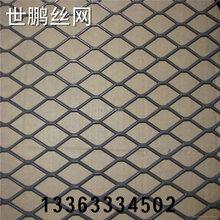 厂家供应质量优秀质量钢板网菱形钢板网重型钢板网