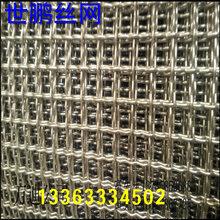 轧花网多少钱一平米?厂家大量供应轧花网矿筛网安全防护网