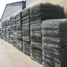 镀锌石笼网pvc石笼网边坡防护厂家大量供应优秀出口质量石笼网