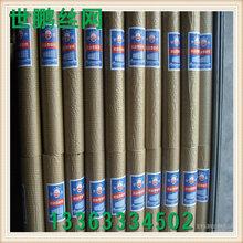 圈玉米网浸塑电焊网镀锌电焊网新春佳节价格优惠仅此一周质量保证