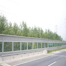 降噪板隔音墙高速公路声屏障厂家供应大量优秀现货库存声屏障新春价格优惠质量保证