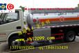 5吨8吨油罐车包上户价格油罐车厂家直销