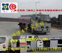 江淮5吨油罐车上户报价油罐车最低价格