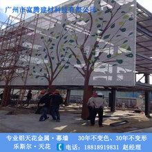 建筑装饰铝单板/铝单板产品的用途图片